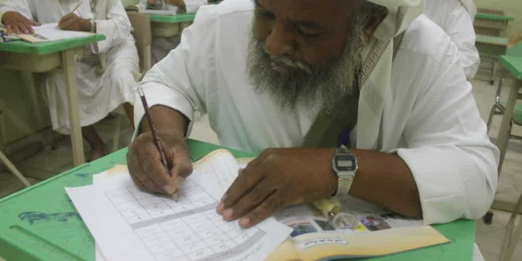 الترشيح على وظائف تعليم الكبار في نجران مستمر