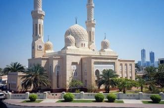 8 إجراءات و9 ضوابط عامة لإقامة الصلاة في مساجد دبي - المواطن