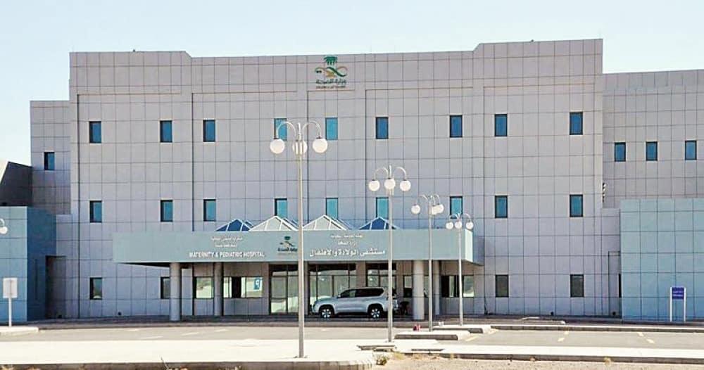مستشفى الولادة والأطفال في بيشة يشهد أول حالة ولادة