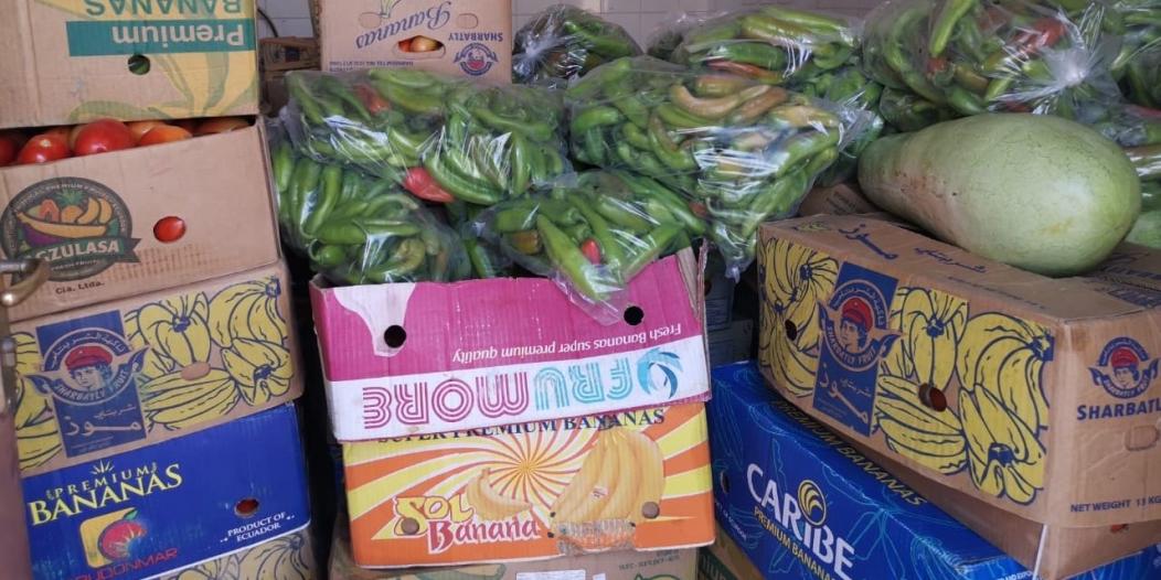 مصادرة 817 كجم من الخضروات والفواكه في مكة