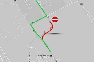 مطار الملك خالد يدعو لاستخدام طريق المنطقة المساندة للوصول للصالات - المواطن