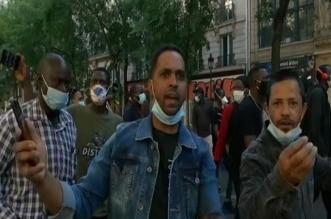 الغاز المسيل للدموع والحرائق يخنقان باريس إثر مظاهرة ضد العنصرية - المواطن
