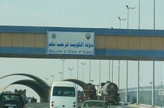 السفير السعودي لدى الكويت: المنافذ البرية مفتوحة على مدار الساعة - المواطن