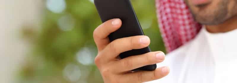 تخفيض سعر مكالمة الجوال إلى 2.2 هللة والهاتف الثابت بـ1.1