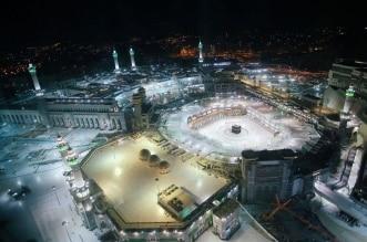 موعد أذان الفجر والمغرب رابع أيام رمضان بتوقيت مكة المكرمة - المواطن