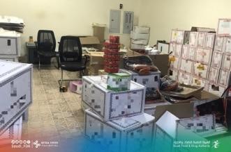 ضبط 20 ألف عبوة تجميل بمقر سكني بجازان - المواطن