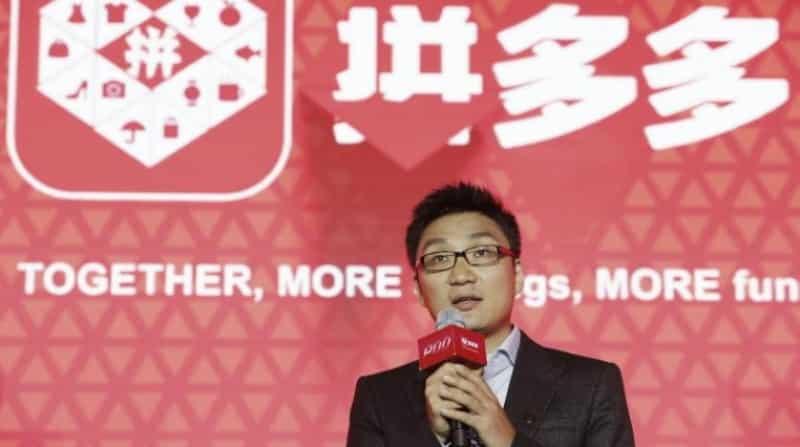ثاني أثرياء الصين يعمل موظفًا بجوجل - المواطن