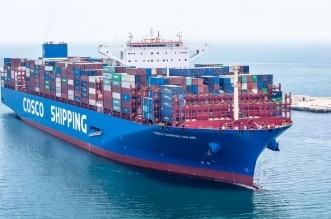 البنك الدولي: ميناء الملك عبدالله ثاني أكثر موانئ الحاويات كفاءة في العالم - المواطن