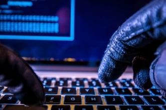 أستراليا تتعرض لهجمات إلكترونية مجهولة المصدر وشكوك تحوم حول الصين - المواطن