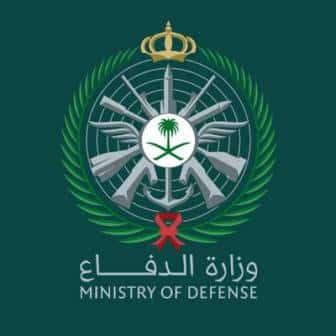 وزارة الدفاع تدعو الخريجين للتقدم لشغل 154 وظيفة إدارية