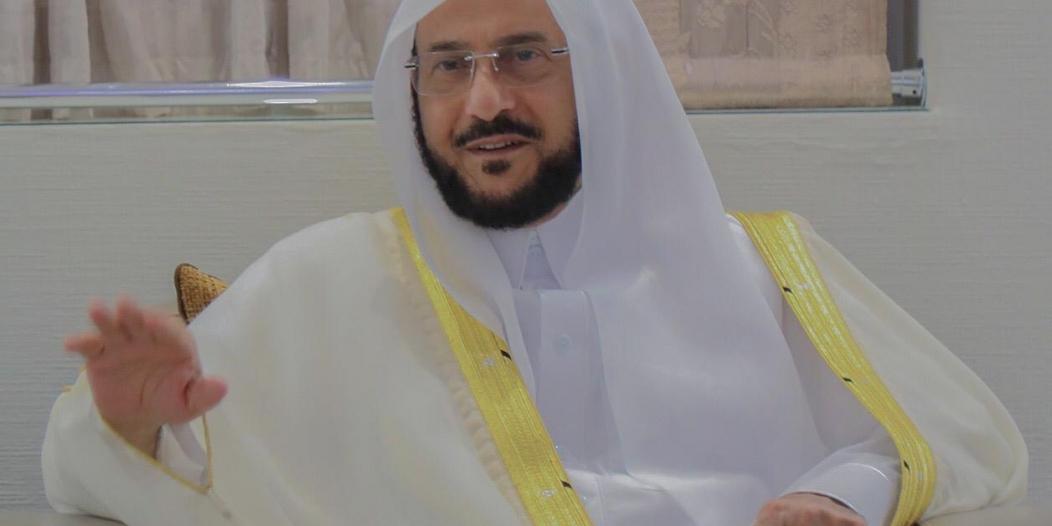 واتس آب الشؤون الإسلامية يستقبل طلبات وملاحظات المواطنين حول المساجد