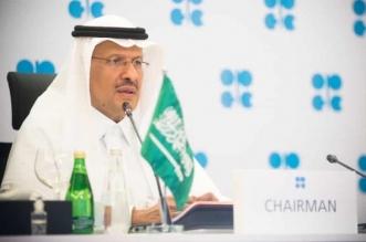 عبد العزيز بن سلمان يبحث مع وزير الطاقة العراقي تطورات أسواق النفط - المواطن