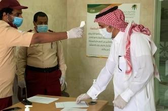 50 % من منسوبي موارد الرياض يستأنفون العمل هذا الأسبوع - المواطن