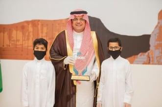 حفر الباطن تحتفي بجمعية تراؤف بعد تحقيقها جائزة المؤسسات المتميزة - المواطن