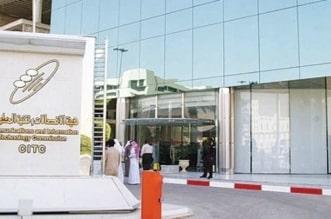 خبراء: الطلب على خدمات الاتصالات بالسعودية ارتفع إلى 92% - المواطن