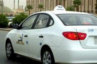 بروتوكولات سيارات الأجرة والنقل المشترك.. النظافة والكمامة شرطان مهمان - المواطن