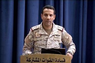 إطلاق سراح 15 جنديًّا سعوديًّا ضمن اتفاق الأسرى بين الشرعية والحوثيين - المواطن