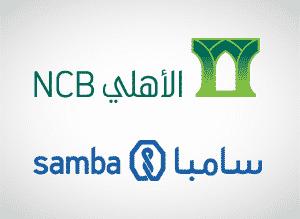 رفع تعليق تداول سهم البنك الأهلي ومجموعة سامبا - المواطن