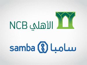 رفع تعليق تداول سهم البنك الأهلي ومجموعة سامبا