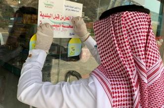 خلال أسبوع .. إغلاق 5 محلات ومصادرة منتجات غير صالحة للاستهلاك برجال ألمع - المواطن