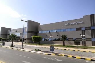 إنقاذ مريض من نزيف الصدر بعد حادث مروري بأحد رفيدة - المواطن