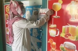 شاهد.. إغلاق 3 محلات تجارية مخالفة ببارق - المواطن