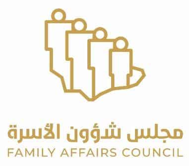"""مجلس شؤون الأسرة وأكاديمية الأسرة يطلقان مبادرة """"أسرة واحدة"""""""