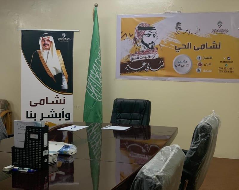 تركي بن طلال يلبي رغبة 8757 مواطنًا بإطلاق مبادرة نشامى الحي - المواطن