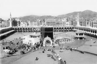 قصة إنشاء مصنع كسوة الكعبة المشرفة في عهد الملك سعود - المواطن