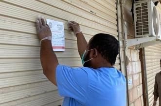 البلدية تغلق 28 منشأة غذائية مخالفة في مكة المكرمة - المواطن