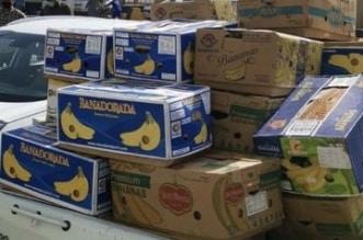 مصادرة 900 كيلو من الخضروات وتسليمها لجميعة إكرام لحفظ الطعام بمكة - المواطن