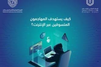 3 طرق يستخدمها المهاجمون لاستهداف المتسوقين عبر الإنترنت - المواطن