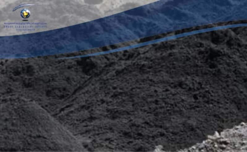 المساحة الجيولوجية : استخلاص مواد طبيعية لـ تصنيع الطائرات والسيارات