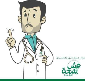 الصحة تصحح معلومة متداولة حول الكمامة وفيروس كورونا