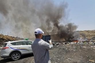 حريق بمكب نفايات في بلقرن - المواطن