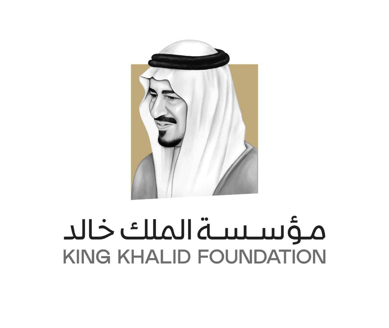 تأجيل جائزة الملك خالد إلى 2021 | صحيفة المواطن ...