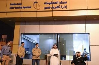 تركي بن طلال يزور مركز عمليات كهرباء عسير ويستعرض المشروعات - المواطن