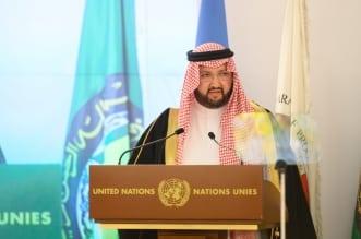 عبدالعزيز بن طلال يحذر من تفاقم أزمة عمل الأطفال وتداعياتها السلبية - المواطن