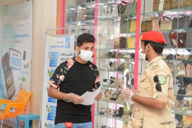 توزيع منشورات توعوية وإرشادات للتحذير من وهم المخدرات بصامطة - المواطن