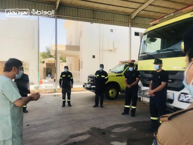 بالفيديو.. عيادات حائل تطلق مبادرة صحتكم أمننا - المواطن
