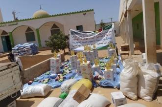 الندوة العالمية توزع السلال الغذائية على الطلاب الجامعيين في السنغال - المواطن
