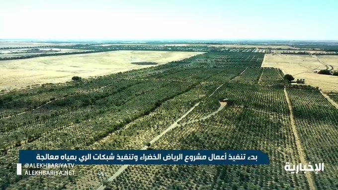 فيديو.. تدشين أكبر مشروع لخفض حرارة الرياض 15 درجة مئوية