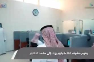 بالفيديو.. تنبيهات للطلبة الذين سيؤدون الاختبار التحصيلي في المقرات - المواطن