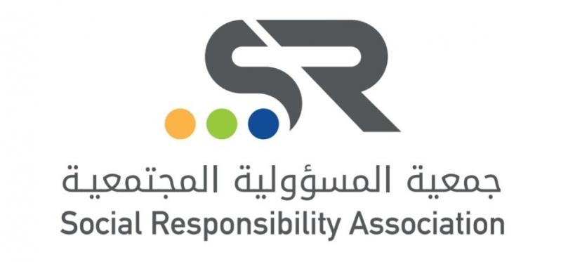 حصة بنت سلمان رئيسًا فخريًا لجمعية المسؤولية المجتمعية