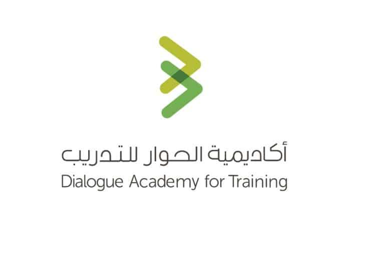 برامج تدريبية جديدة عن بعد في أكاديمية الحوار