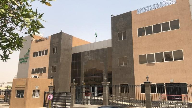 إطلاق خدمة موعد لمستفيدي الضمان في الرياض