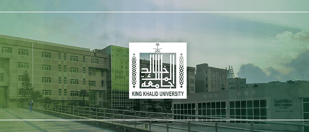 جامعة الملك خالد تعلن مواعيد معالجة الجداول والحركات الأكاديمية صحيفة المواطن الإلكترونية