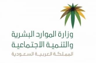 إسناد أكثر من 50 طفلًا يتيمًا للأسر الحاضنة في الرياض
