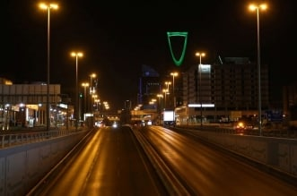آخر ليالي منع التجول في السعودية .. ساعات ونعود للحياة الطبيعية - المواطن