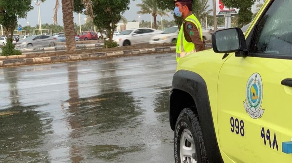 تنبيه من هطول أمطار رعدية على منطقة جازان